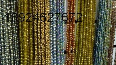 电镀各种彩色玻璃珠图片四