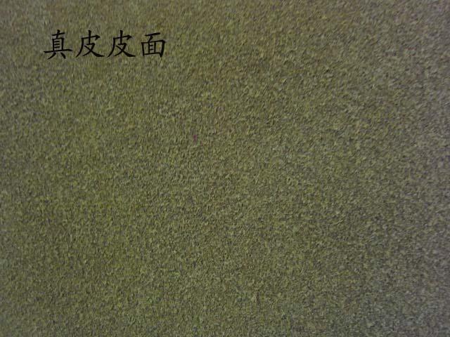 供应【厂家直销】真皮绒图片二