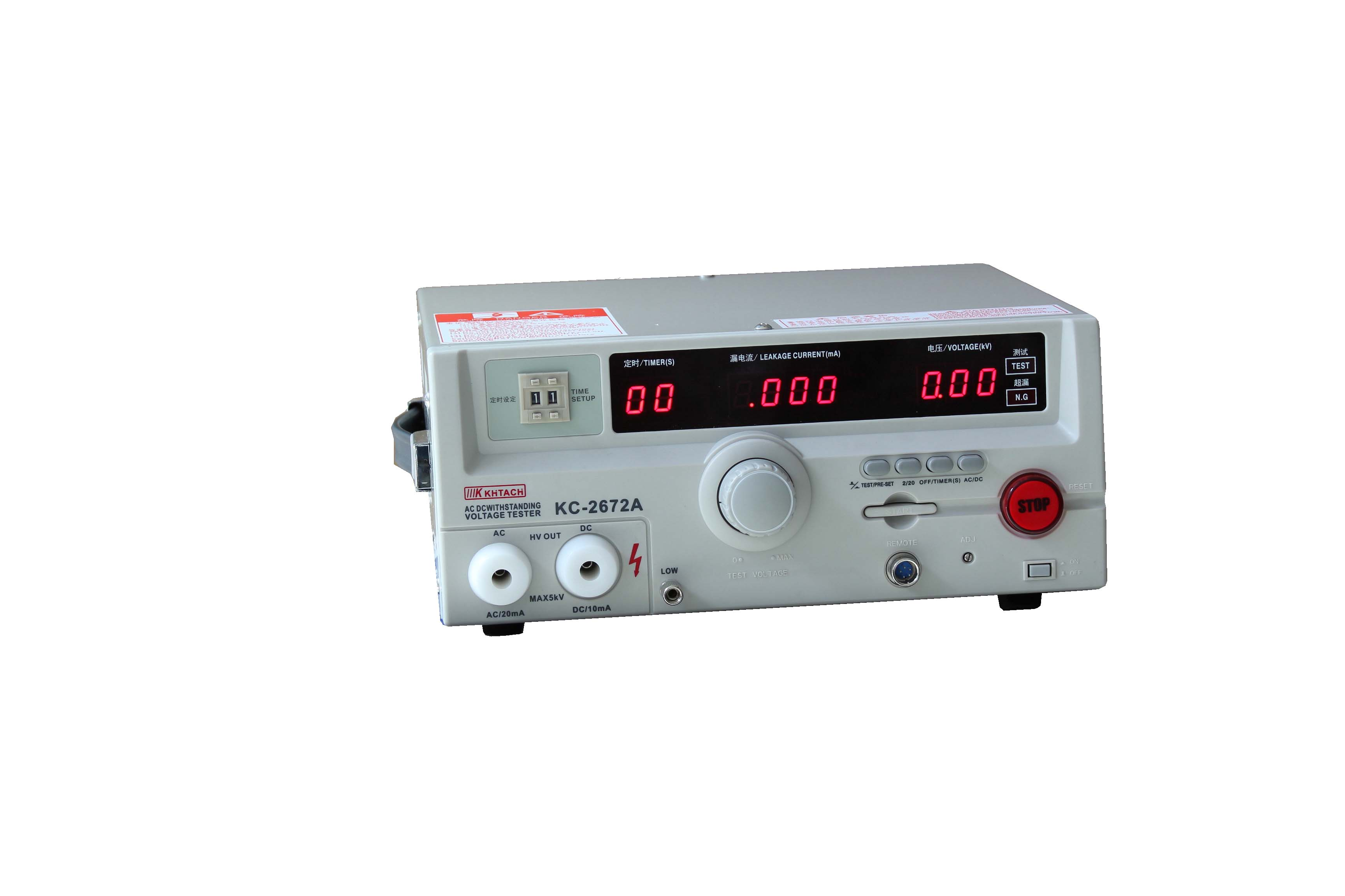 KC系列耐压测试仪 高压仪 其他电工仪器仪表批发,采购,供应 华南城