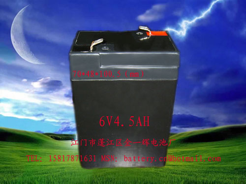 消防应急灯技能_蓄电池-B2B电池免费v技能、批cad网站证书查询图片