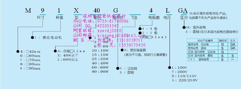 电磁励磁调速器控制电路图