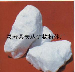 供应塑胶级重钙粉、河北塑胶级重钙粉图片一