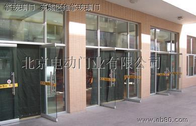 北京玻璃门拉手安装,定做拉手图片一