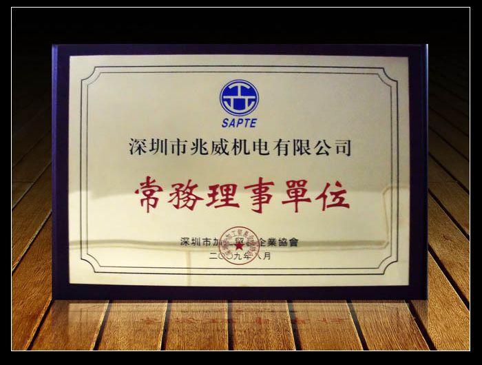 厂家专业定制钛金奖牌,公司名称牌,企业形象牌图片