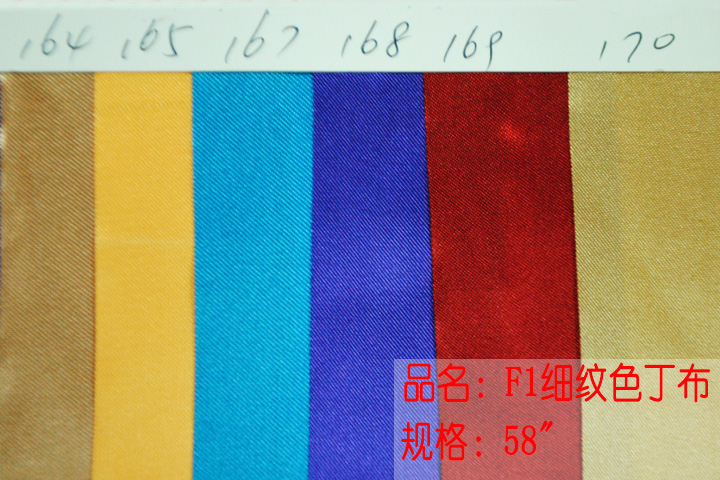 【厂家直销】大量现货色丁系列贡缎 黑白 300D图片一