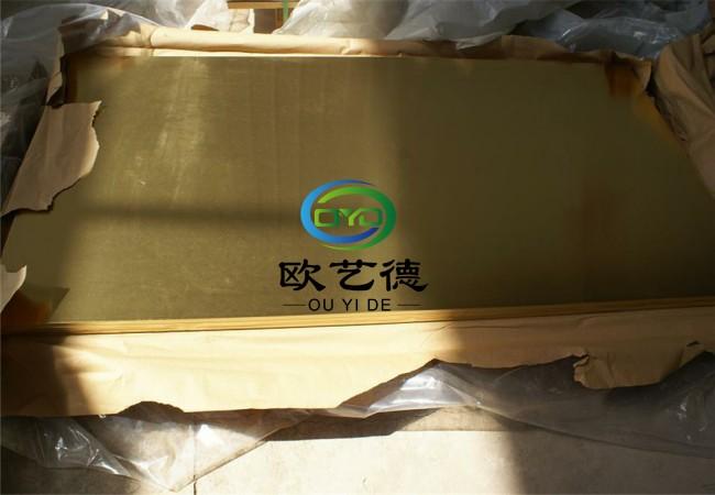 日本C2680黄铜带拉伸加工性优越图片五