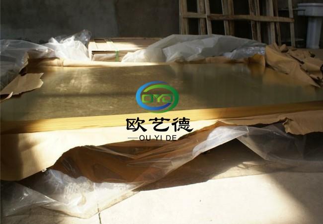 日本C2680黄铜带拉伸加工性优越图片六
