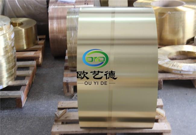 日本C2680黄铜带拉伸加工性优越图片七