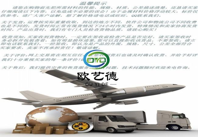 日本C2680黄铜带拉伸加工性优越图片九