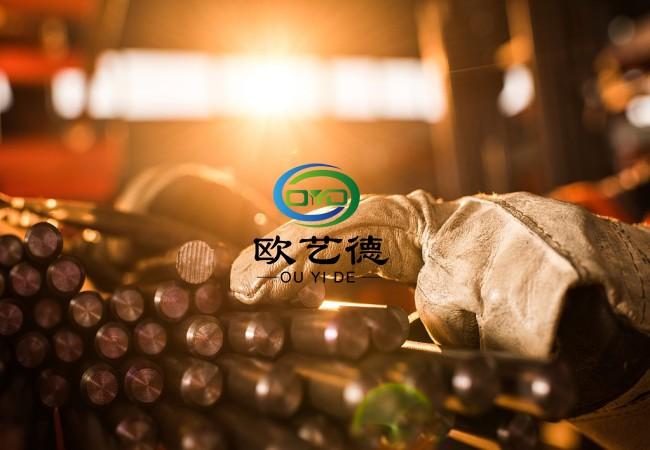日本黄铜板 手机连接器C2800黄铜板电镀性好图片二