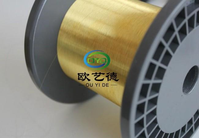日本黄铜板 手机连接器C2800黄铜板电镀性好图片三