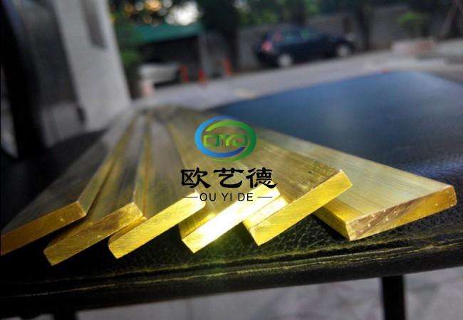 德国CuZn36航空黄铜棒耐腐蚀性及可焊性强图片三