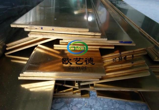 德国铅黄铜板 进口CuZn36黄铜板价格图片五
