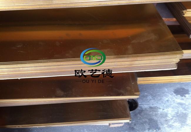 德国铅黄铜板 进口CuZn36黄铜板价格图片六
