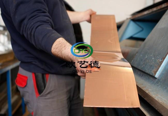 德国铅黄铜板 进口CuZn36黄铜板价格图片七