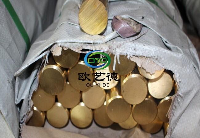 德国铅黄铜板 进口CuZn36黄铜板价格图片四