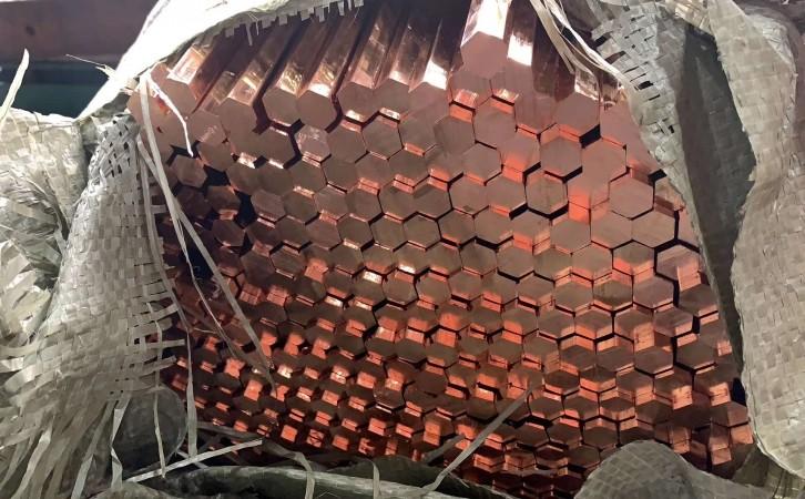 日本C1011紫铜板 导电纯铜板 现货 规格齐全图片三