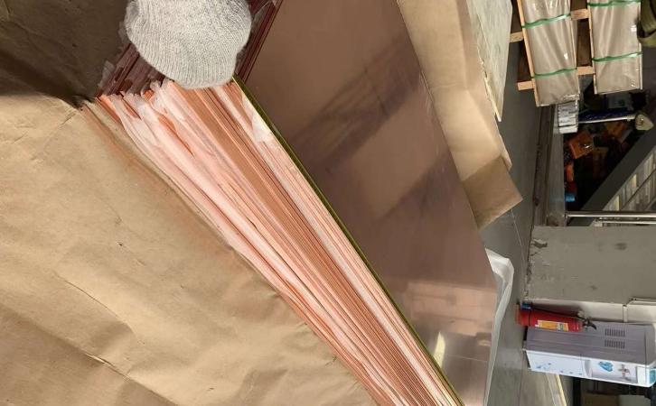T2/C1100半硬紫铜带 加工分条送货图片七